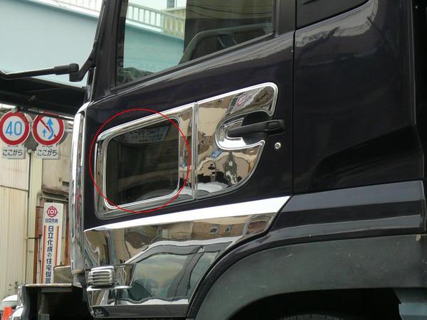 すべてのモデル udトラックス クオンメッキパーツ : truckshop-kenz.com